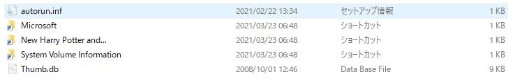 3.filelist.png