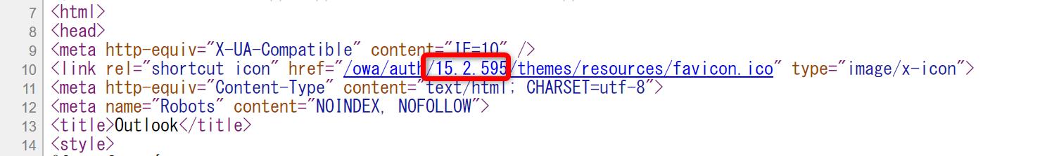 owa-html.png